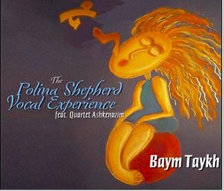 Baym Taykh CD